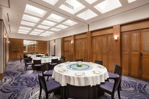 Hyatt Regency Tokyo, Hotel  Tokyo - big - 80