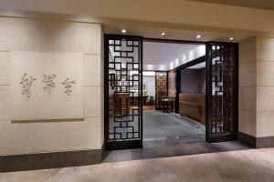 Hyatt Regency Tokyo, Hotel  Tokyo - big - 83