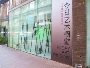 CBD Apple Community, Апартаменты  Пекин - big - 2