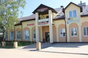 Отель Полоцк, Полоцк