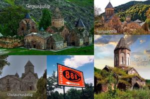 A-HOTEL com - Luxury and cheap accommodation in Azatamut, Armenia