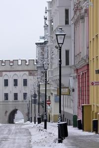 Apartament Pod Kopernikiem II