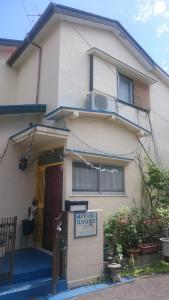 Auberges de jeunesse - Auberge Miyuki House 1