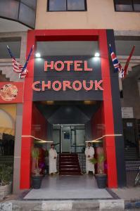 Hotel Chorouk, Szállodák  Safi - big - 1