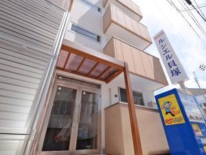 Auberges de jeunesse - Leciel Kaizuka