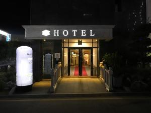 Suwon Orsay Business Hotel, Hotely  Suwon - big - 66