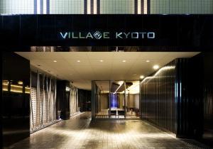 Village Kyoto, Hotely  Kjóto - big - 99