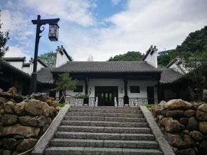 Auberges de jeunesse - Gan Xin Masion