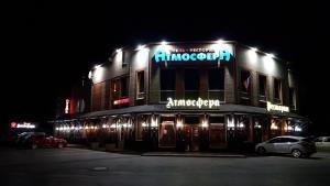 Hotel-Restaurant Atmosfera - Tartarskaya