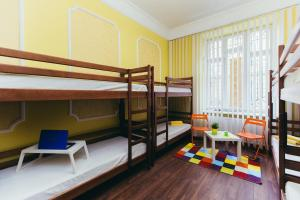 The Game Hostel, Hostely  Lvov - big - 39
