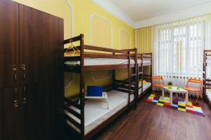 The Game Hostel, Hostely  Lvov - big - 50