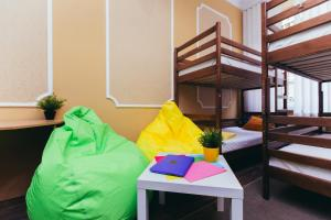 The Game Hostel, Hostely  Lvov - big - 43