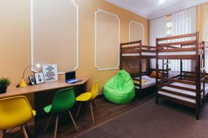 The Game Hostel, Hostely  Lvov - big - 91