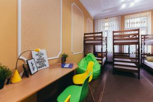 The Game Hostel, Hostely  Lvov - big - 90