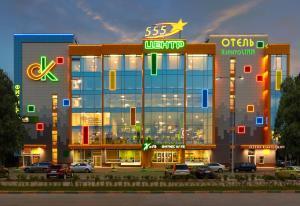 Hotel KapitoLinn - Sormovo