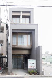 Kyoto Matsuya, Apartmány  Kjóto - big - 30