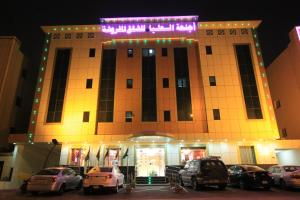Olaya Suites Furnished Units, Apartmanhotelek - Rijád