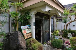 Auberges de jeunesse - Farm Stay Tomoko\'s Flower