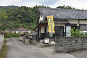 Auberges de jeunesse - Farm Stay Hounoki