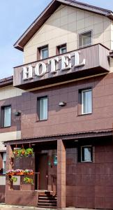 Mini-hotel Malаhit - Chaykovskiy