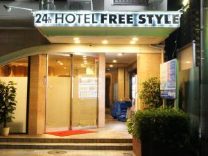 Hotel Free Style - Kofu