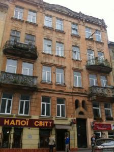 Apartment Rappoporta str., Apartmány  Lvov - big - 20