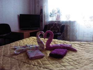 Отель Ellit, Магадан