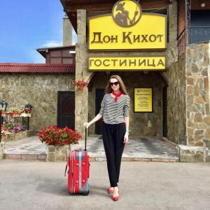 Don Kihot Mini-Hotel - Valy