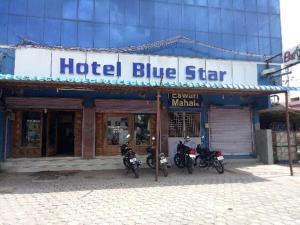 Auberges de jeunesse - Hotel blue star