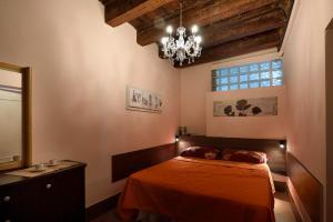 Cozy place in Verona - AbcAlberghi.com
