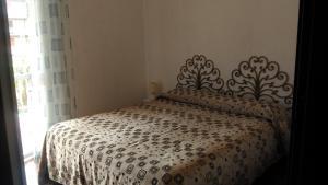 Appartamento Giusy - AbcAlberghi.com