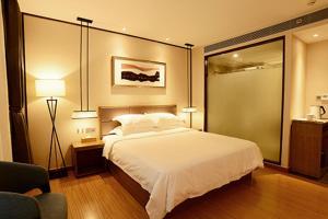 . Starway Hotel Zhaoqin Qixingyan