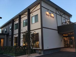 Auberges de jeunesse - Hotel Stay Village