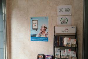 GS Hotel Jongno, Hotely  Soul - big - 56