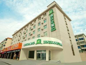Jinjiang Inn Select Taiyuan Wanda Plaza Guomao