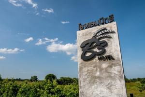 B3 Hotel, Hotely  Nakhon Si Thammarat - big - 12
