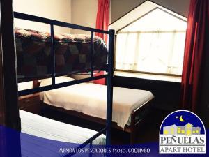 Apart Hotel Penuelas, Aparthotels  Coquimbo - big - 8