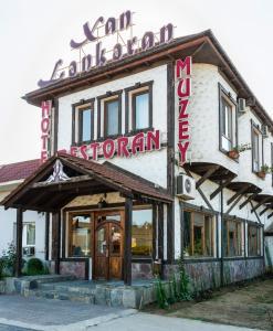 Отель Khan Lankaran, Ленкорань