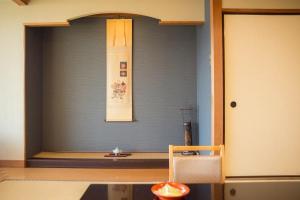 Hotel Hatta - Yamanashi