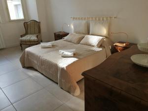 B&B Casa Flegrea - AbcAlberghi.com