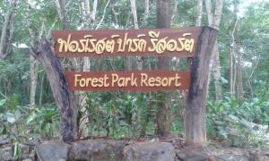 Forest Park Resort - Kaengkai