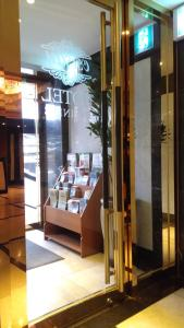 Suwon Orsay Business Hotel, Hotely  Suwon - big - 63
