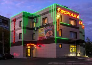 Forsazh Hotel - Mokva Pervaya