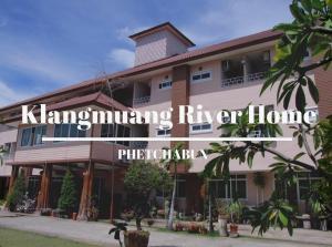 Klang Muang River Home - Ban Nong Mai Kaen