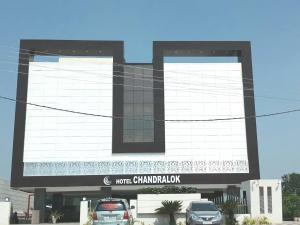 . HOTEL CHANDRALOK