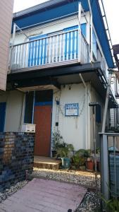 Auberges de jeunesse - Auberge Miyuki House 2