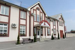 Гостиничный комплекс Околица, Подклетное
