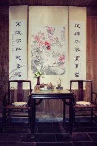 obrázek - September Hui zhou Homestay