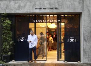 Auberges de jeunesse - Auberge Sunny Day