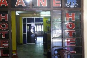 Auberges de jeunesse - Hotel Aane
